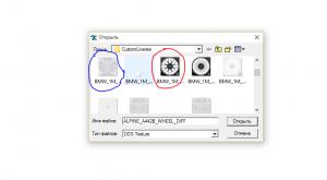 DXTBmp выбор файла